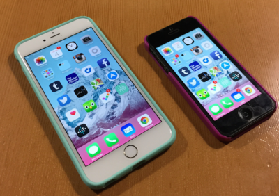 What to Expect When You're Getting the Giant iPhone