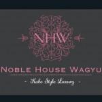 noble-house-kobe