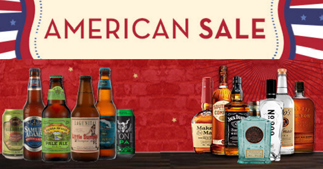 o'briens wine american spirits edit