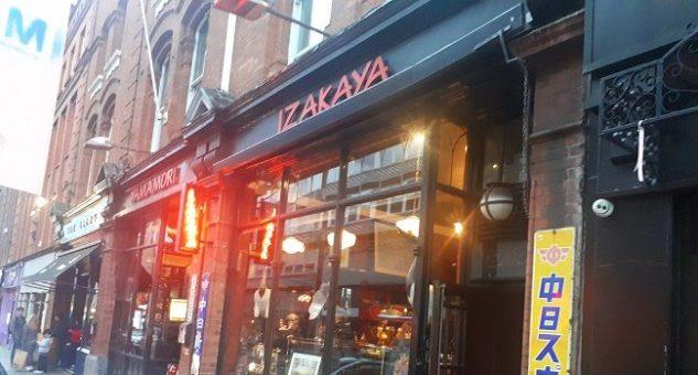 Izakaya exterior 2