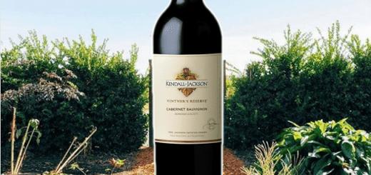 Kendall-Jackson Vintner's Reserve Cabernet Sauv 2