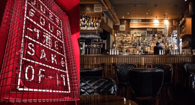 Bonsai Bar