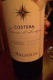 Il Caratello Wine