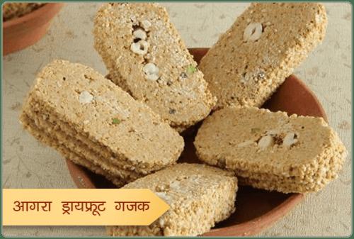 Agra Dryfruits Gajak