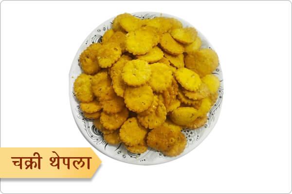Chakri Thepla
