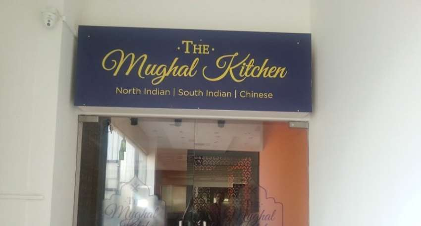 The Mughal Kitchen