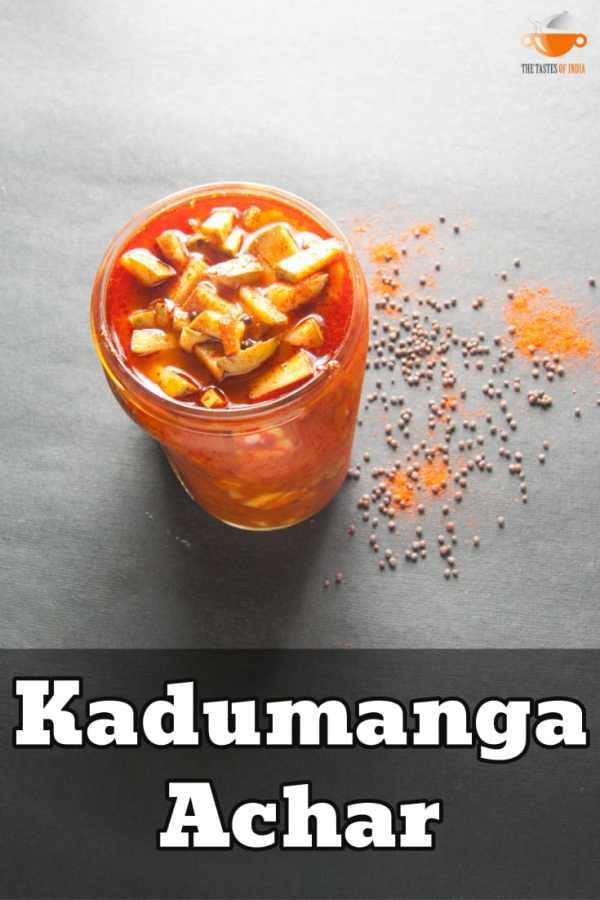 Kadumanga Achar