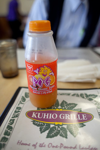 Hawaiian POG - juice made from Passion Fruit, Orange, Guava