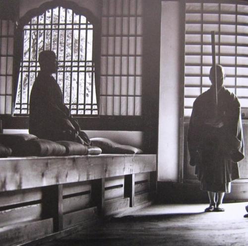 Japan Monastery