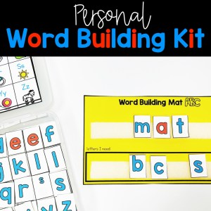 personal word building kit