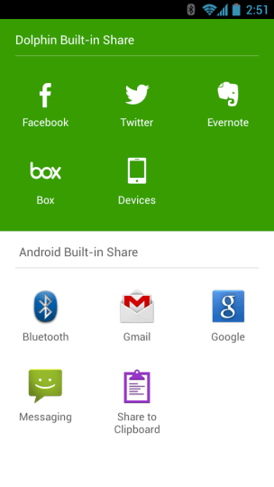 Dolphin Browser Built in Share