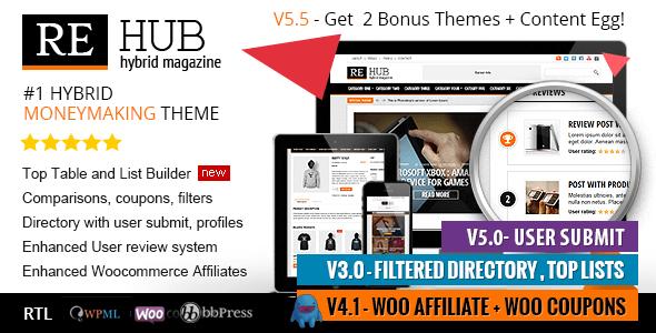 rehub-wordpress-theme-review-7
