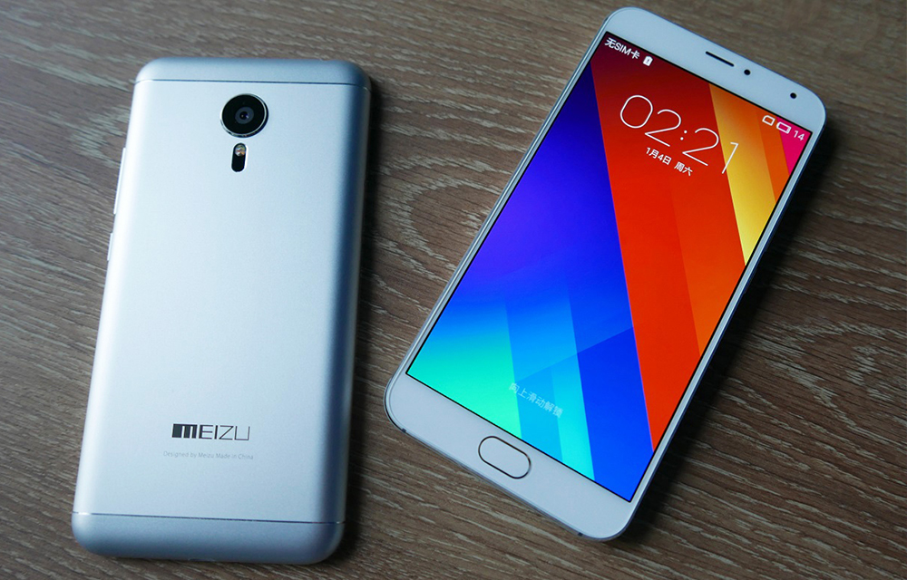 Meizu Flyme OS 50 for MX5 Now Officially Available in India