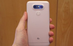 worlds-first-modular-smartphone-lg-g5-launched-at-mwc-2016