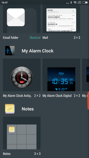 My Alarm Clock - 8
