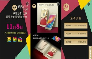 lenovo-p2-and-moto-m-to-be-launched-next-week