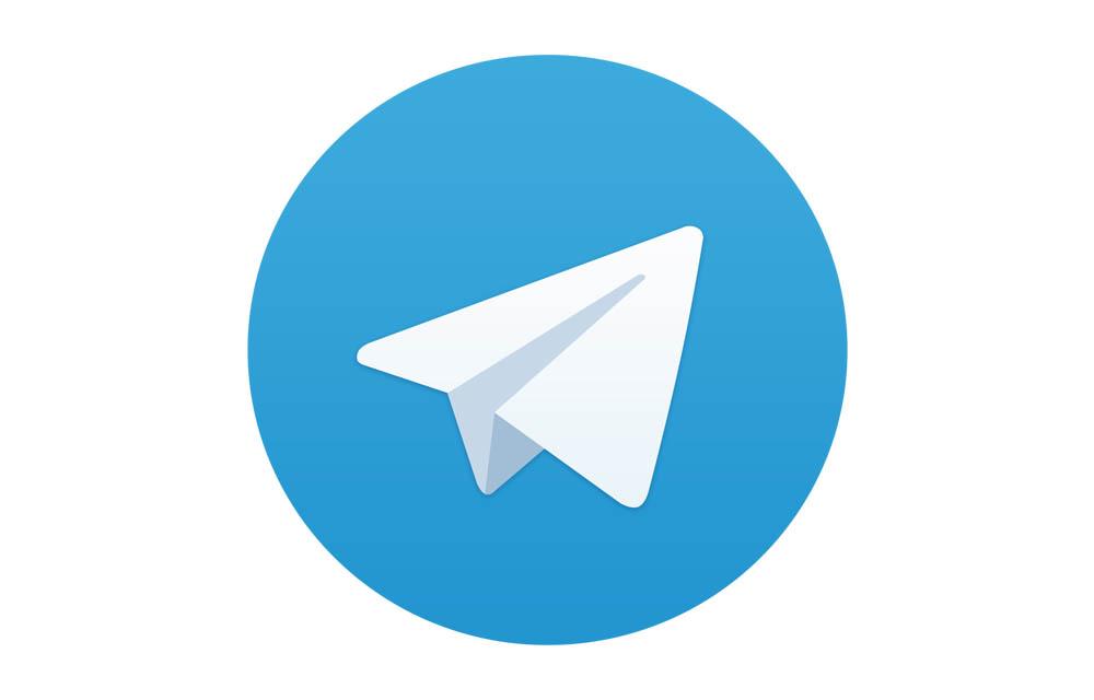 30 Best Telegram Bots To Enhance Your Messaging