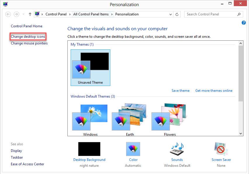 Personalization Screen