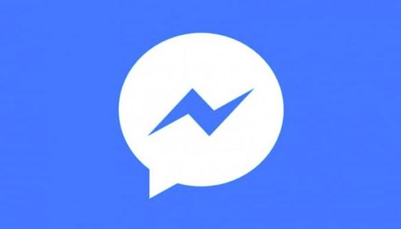 Facebook Messenger for money transfers