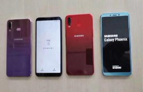 Stunning Samsung Galaxy A6s Looks Gorgeous In Four Gradient Colors