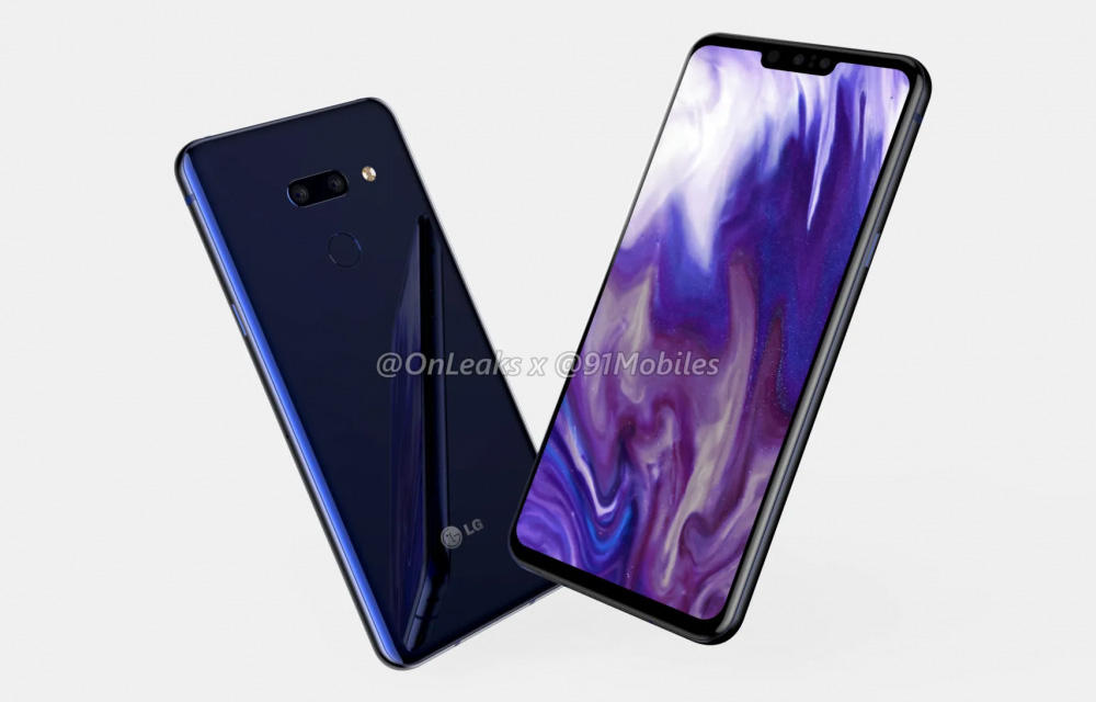 LG G8 will Launch on February 24 as per the Reports