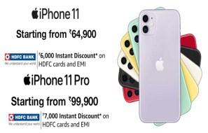 iPhone 11 series pre-orders
