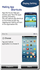 Samsung Galaxy s3 digest