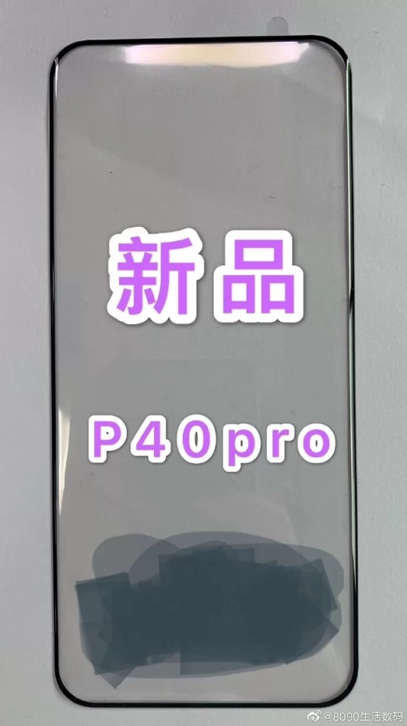 Huawei P40 Pro Leaks Suggest Penta-Camera Setup