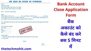 Bank Account Close Application