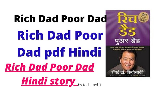 rich dad poor dad pdf hindi