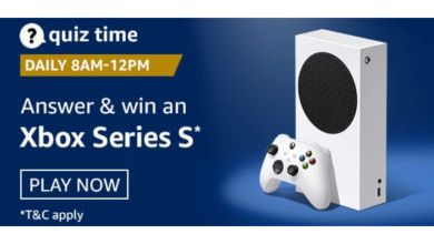 Photo of Participate and win Xbox Series S
