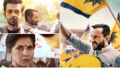 Tandav: Saif Ali Khan, Dimple Kapadia's character posters released, fans wants trailer to drop 'ASAP' – tv