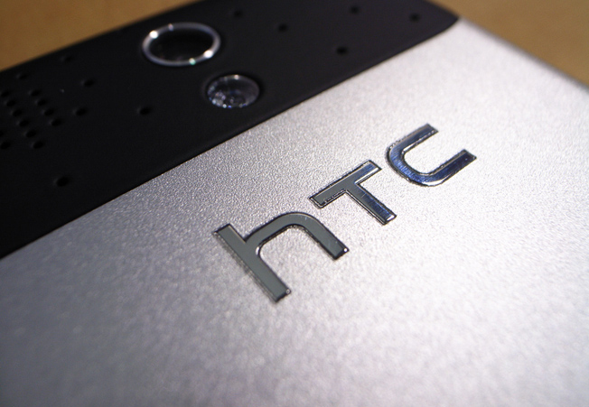 "HTC ""Happy"" With Apple Settlement, Slams Media Estimates"