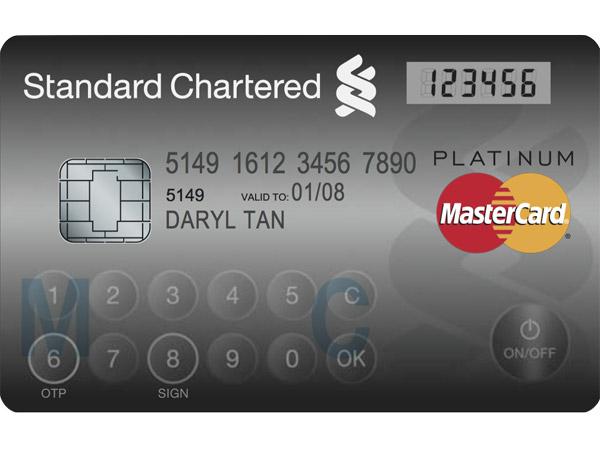 mastercard_display
