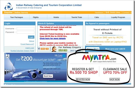 IRCTC Planning to Sell Books, Mobile Phones Online!