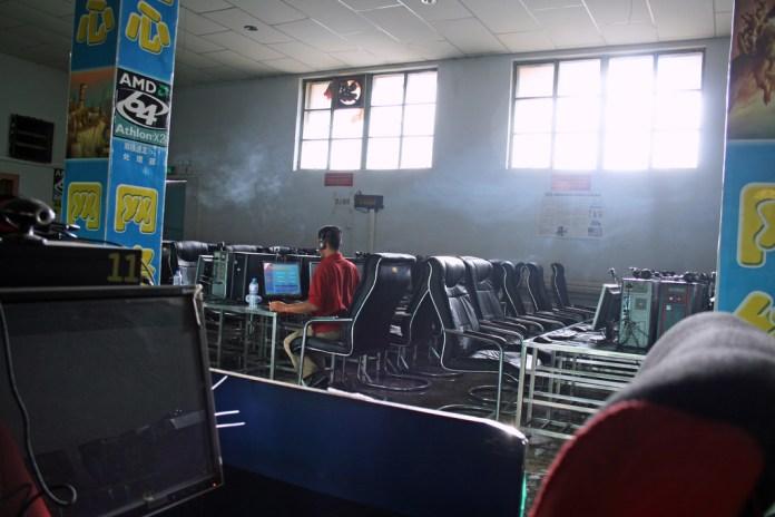Internet Cafe, cyber cafe