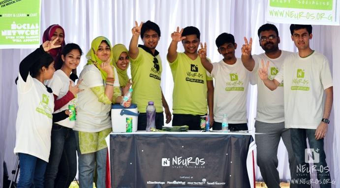 Team Neuros