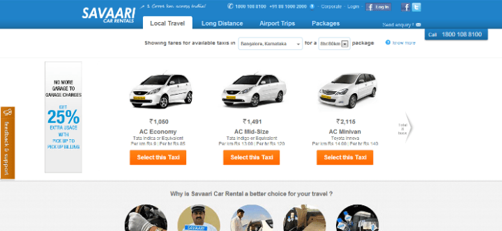 Savaari home page