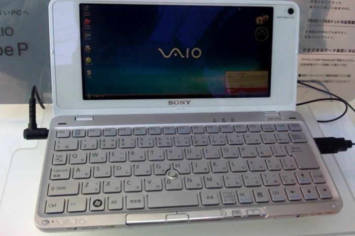 Why Is Sony Thinking Of Selling Its PC Business And Vaio Brand?