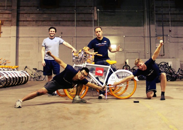 Team FreeBike Project