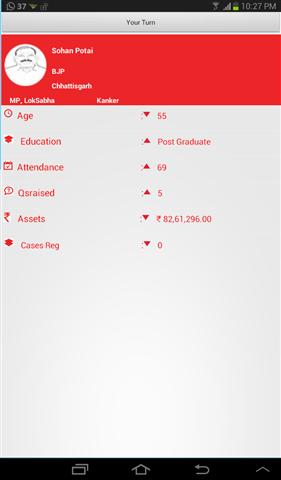 Screenshot_2014-04-08-22-27-29 (Mobile)