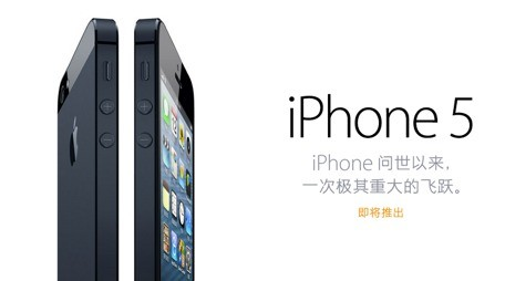 China To Get The Latest iPad, iPad Mini And The iPhone 5 In December