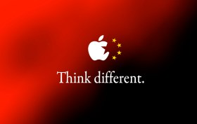 Tim Cook Open Letter to Chinese Consumers