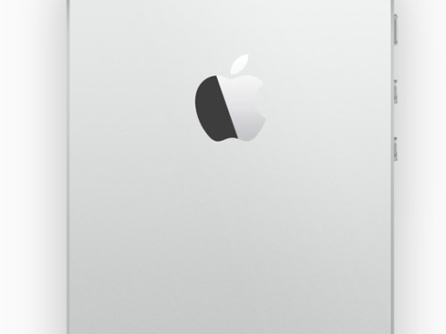 Survey Indicates That Interest in iPhone 5 Remains High