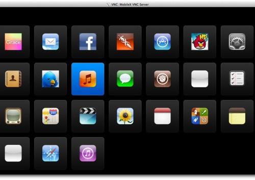 Apple: New iOS Apps (December 12, 2012)