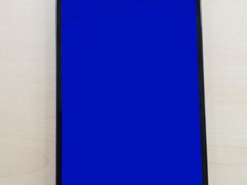 @evLeaks Published Purported Image of LG Optimus G2