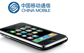 Apple China Mobile