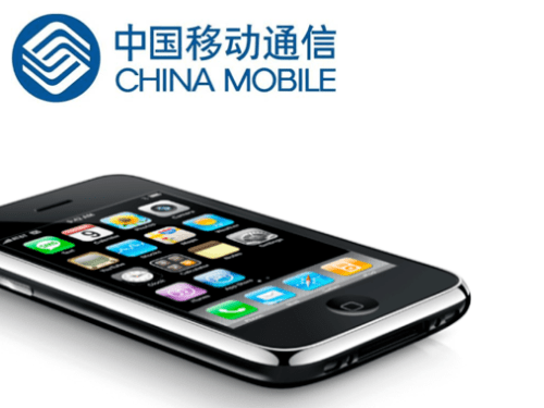 Report: The Apple-China Mobile Deal Doesn't Solve Anything