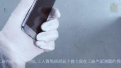 video-iphone-7-proto-07