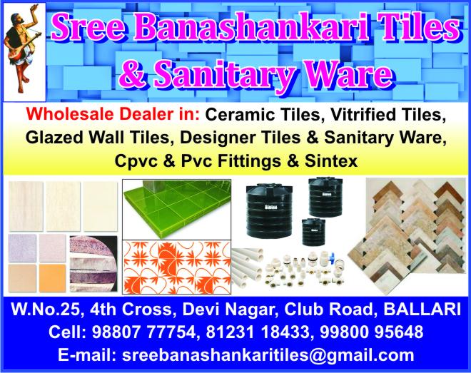 Sree Banashankari Tiles & Sanitary Ware | The Telit Yelow Pages